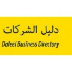 دليل الشركات القطرية أكثر من 26,000 شركة