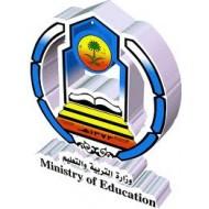 داتا ستون الف رقم جوال معلمين ومعلمات على مستوى السعودية