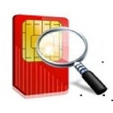 قاعدة بيانات ارقام وايميلات وفاكسات الشركات وشخصيات هامة