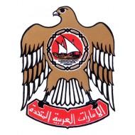داتا ربع مليون رقم اماراتي مع الاسم والامارة