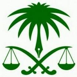 داتات ارقام وايميلات سعودية منوعة