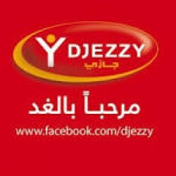 داتا ارقام جوالات الجزائر لشركة DJEZZY