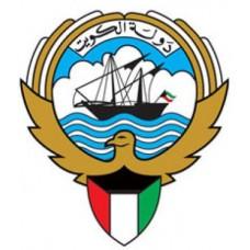 داتا ارقام كويتية مصنفة حسب المنطقة والعنوان