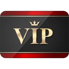 داتا ارقام سبشل سعودية VIP