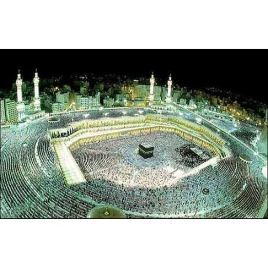 داتا 800 الف رقم جوال (الاتصالات السعودية) لمدينة مكة